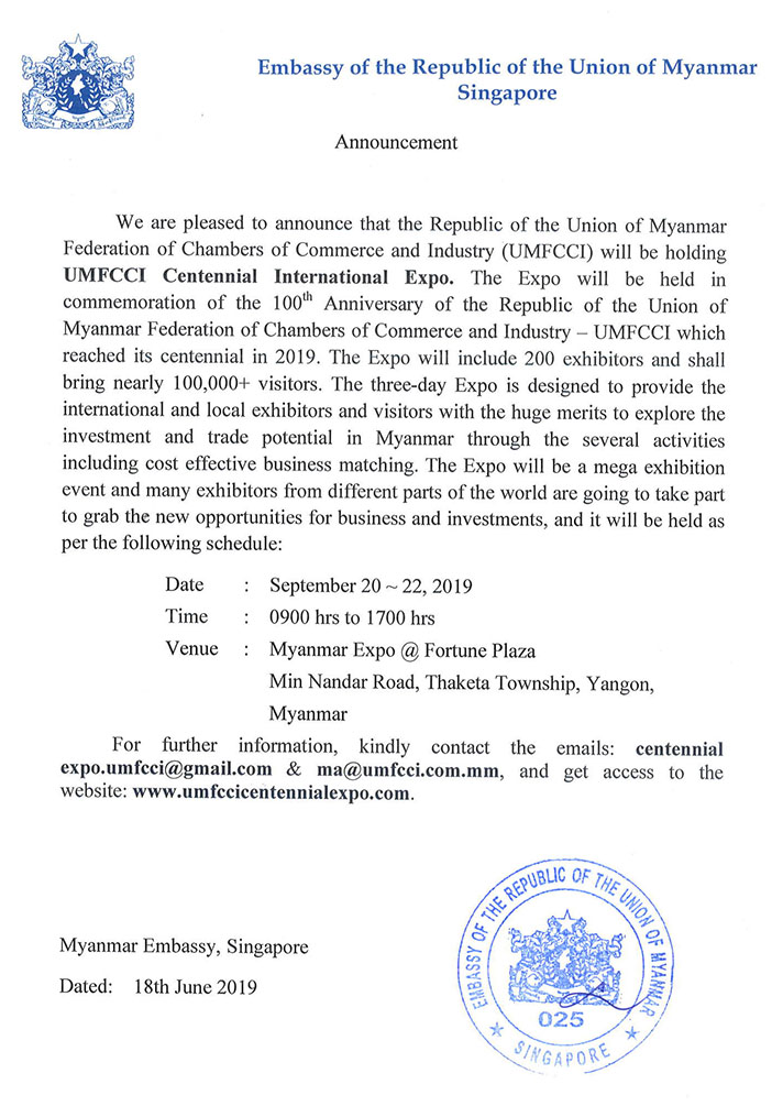 Embassy of The Republic of The Union of Myanmar » UMFCCI