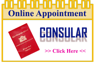 Embassy of The Republic of The Union of Myanmar » Consular
